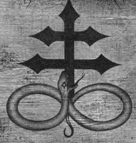 символ сульфур крест лефиафана