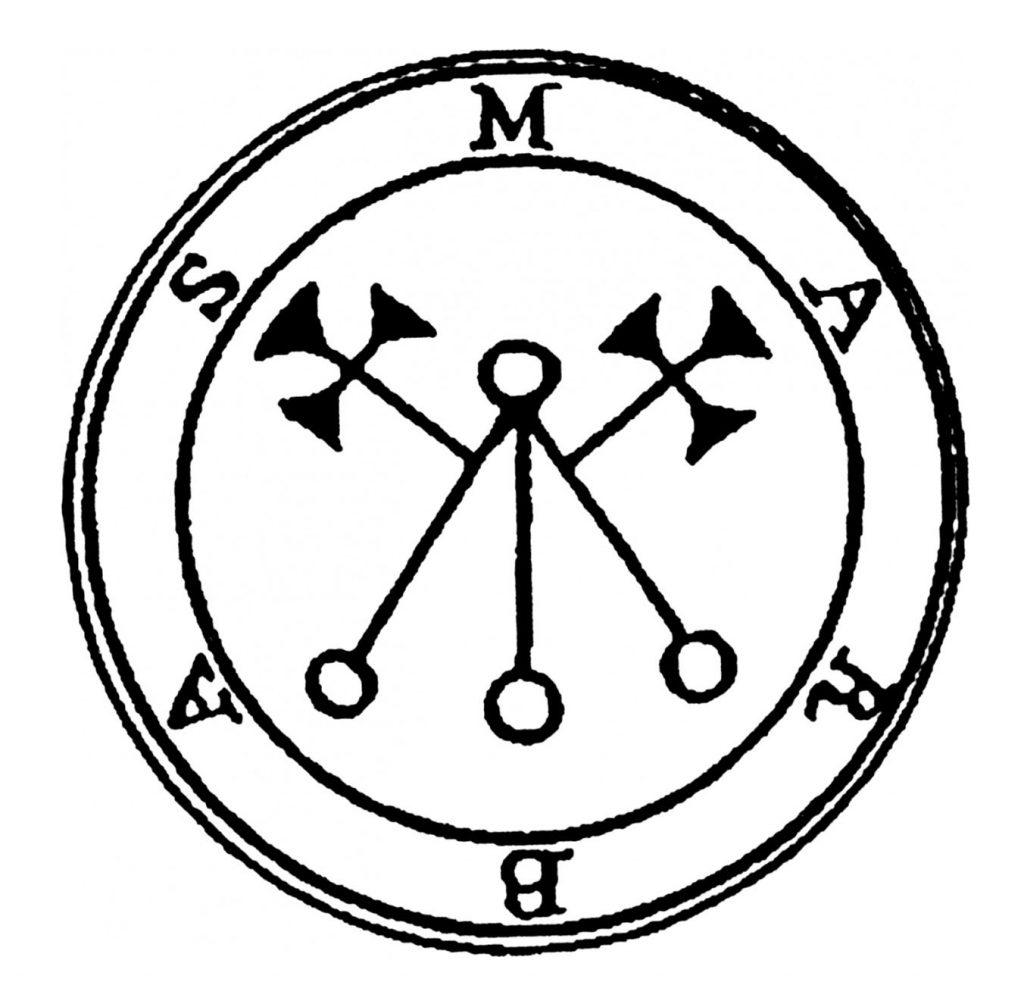 печать или сигила демона Марбас