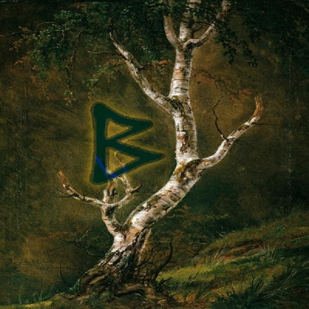 руна беркана символизм