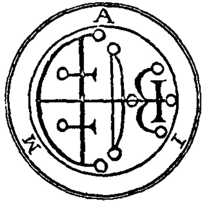 демон аим сигил