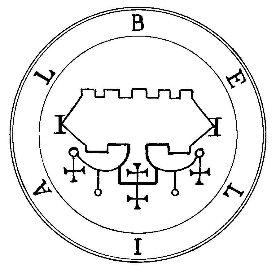Белиал сигил