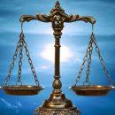 проживание аркана справедливость