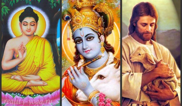 разные - одинаковые боги
